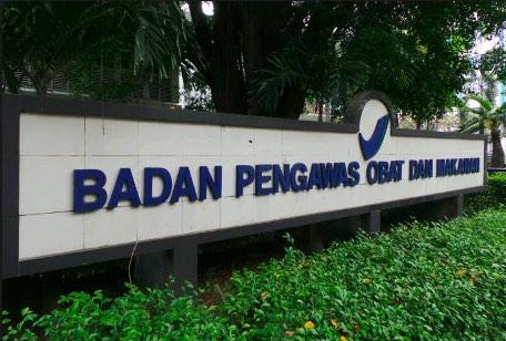 BPOM Buka Lowongan CPNS Farmasi Tahun 2018 di Kota dan Kabupaten di Indonesia