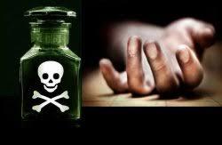 Obat adalah Racun yang Bermanfaat