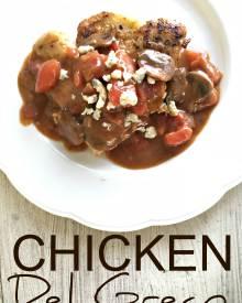 Chicken Del Greco (Premium)