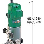 Hitachi-power-tools-trimmer-M6SB-0-1