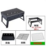 OOOQDUA-Portable-barbecue-oven-charcoal-oven-home-thickened-BBQ-barbecue-tool-full-set-0-1