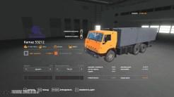 cover_kamaz-53212-szap-8357-20_wALScpAC6n23WW_FarmingSimulator.NET