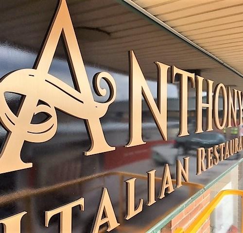 Anthonys Italian Restaurant Custom Routed Metal Sign