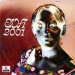 1969 Eva 2001
