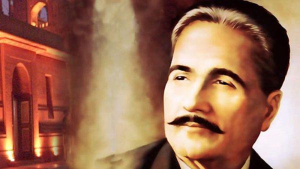 Photo of علامہ اقبال اور قادیان کے دشمنان دین و ملت