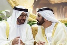 Photo of کورونا سے پیدا مالی بحران میں متحدہ عرب امارات کے عظیم معاشی اقدامات