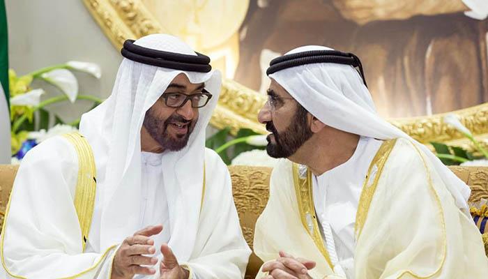 Great leadership of United Arab Emirates