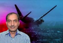 Photo of افضل ندیم ڈوگر کی طیارہ حادثہ رپورٹ میں حقائق اور سوالات – فاروق درویش