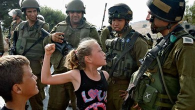 The Brave Palestine Muslims