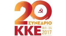 20o-synedrio-kke