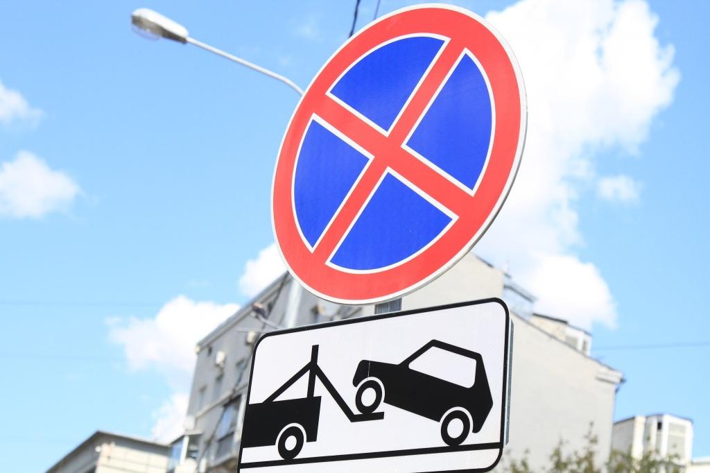Важные изменения: эвакуация из-за запрещающего парковку знака только при наличии знака «Работает эвакуатор»