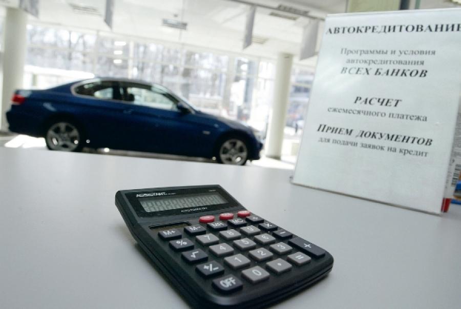 В России сокращается число выданных автокредитов