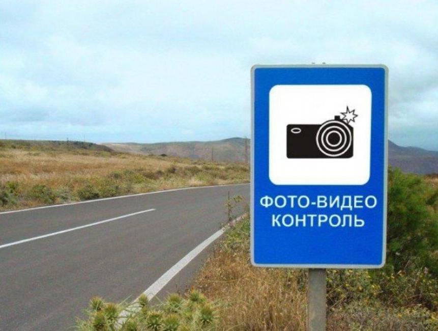 Камеры в «кустах» незаконны, если нет соответствующей таблички