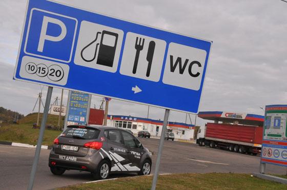Росавтодор начал реализовывать Генеральную схему размещения объектов дорожного сервиса на федеральных трассах