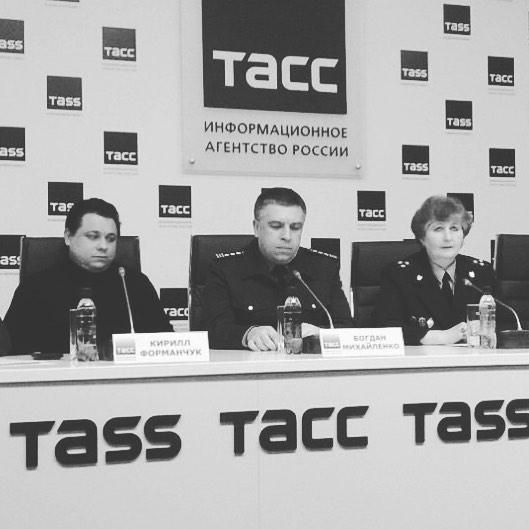 Пресс конференция, посвященная качеству дорог в Свердловской области