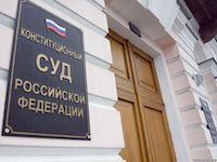 Верховный и Конституционные Суды не пришли к единому мнению о возможности взыскания износа c виновника ДТП