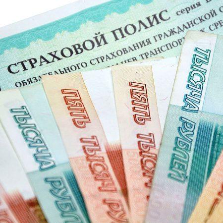 Зачем сохранять чеки об оплате полиса ОСАГО