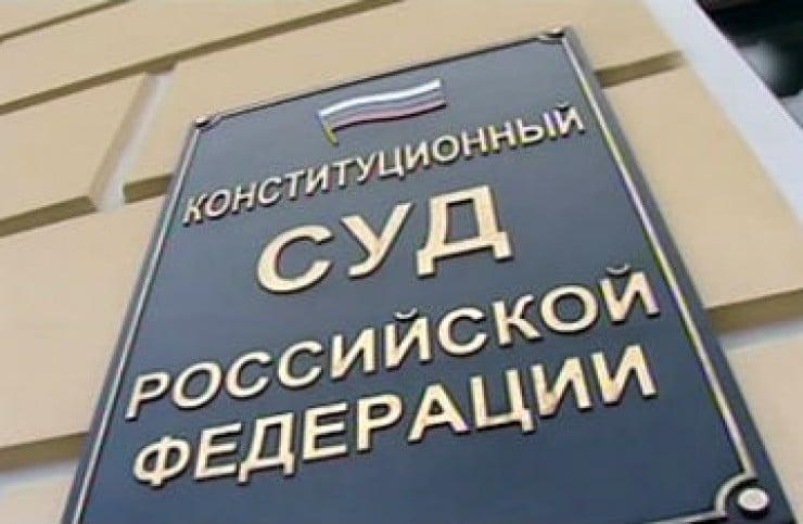 Конституционный суд разрешил взыскивать с виновников ДТП ущерб в полном объеме