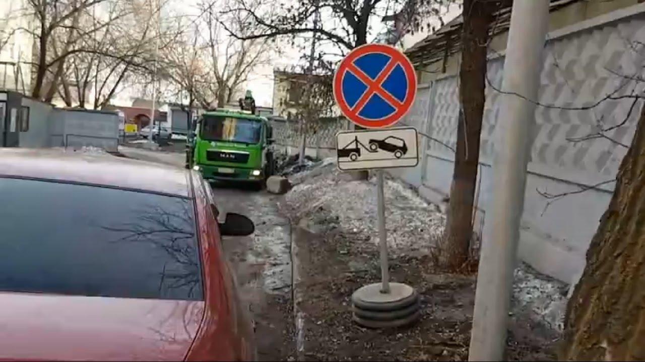 Знаки-кочевники! В Москве машины эвакуируют из-под переносных знаков