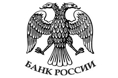 Правила обращения по ОСАГО после 28.03.2017 (натуральная форма возмещения)