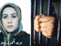 ادامه فشارهای رژیم آخوندی بر زندانیان هوادار مجاهدین