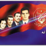 4 خرداد