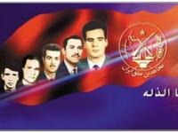 4خرداد؛ سالروز شهادت بنیانگذاران سازمان  مجاهدین خلق مبارک باد