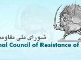 تظاهرات مردم خشمگین زنجان با شعار «نترسیم نترسیم ما همه باهم هستیم»