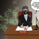 Assad-chimiques