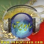RadioAirAva
