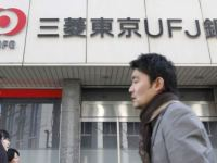 بانک ژاپنی به جرم نقض تحريم رژيم ايران۲۵۰ميليون دلار جريمه شد
