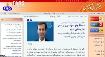 مصاحبه فارس با «آلن ایر» که بلافاصله از سایت این خبرگزاری حذف شد