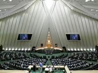 طرح محدود کردن اختیارات روحانی در انتخاب وزرا در مجلس