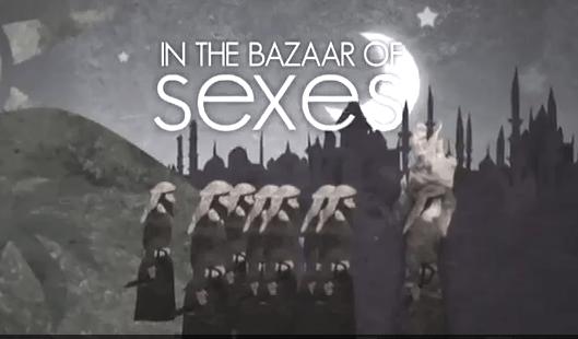 فیلم مستند بازار سکس در ایران