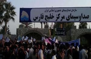 پنجمين روز تجمع اعتراضی مردم بندرعباس