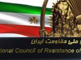 اطلاعیه دبیرخانه شورای ملی مقاومت ایران: سرقت اموال ساكنان اشرف توسط نيروهاي عراقي