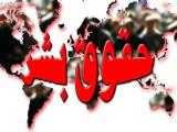 19 سناتور آمریکایی خواستار طرح موضوع حقوق بشر در مذاکرات با ایران شدند