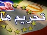 شکست مذاکرات هسته ای و تحریمهای شکننده ی پیش رو بر علیه نظام جمهوری اسلامی