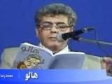 فیلم – شعری بسیار زیبا و با محتوا با نام « می ترسد » اثری از استاد محمد رضا عالی پیام (هالو)