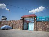 حمله به بند زنان زندان شهر ری