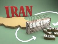 آکسیوس: آمریکا در حال برنامه ریزی برای تحریم ایران است