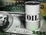 وزیر نفت: آنهایی که پول نفت را خوردند، خوردند رفت