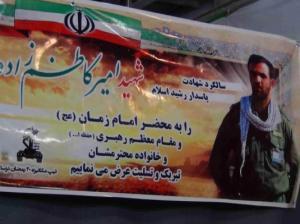 فرمانده پاسدار امیر کاظم زاده  خاک شده در شهرستان پاکدشت استان تهران، خرداد 1392