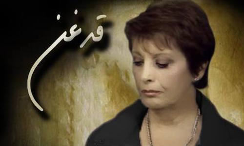 فیلم - ترانه ی جدید و بسیار زیبای «قدغن» با صدای گرم و زیبای هنرمند گرامی خانم مرجان
