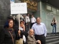 20 تن از تظاهرات کنندگان ضد اسیدپاشی از جمله نسرین ستوده بازداشت شدند