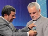 محکومیت محمدرضا رحیمی به حبس، رد مال و جریمه
