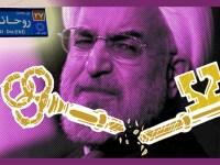 فیلم – سخنرانی بی رونق آخوند روحانی در زمین خالی ورزشگاه شهر ساری