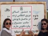 آمار حکومتی: تنها ۲۵ درصد مردم ایران به حجاب علاقمندند