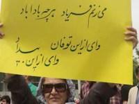 تجمع فرهنگیان بازنشسته؛ فریاد فریاد از این همه بیداد