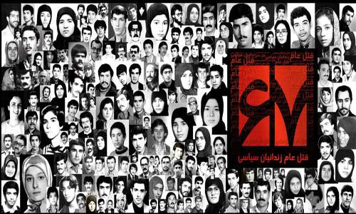 فیلم - افشاگری رضا ملک معاون سابق وزارت اطلاعات در مورد قتل عام 33700 زندانی سیاسی در تابستان 67